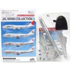 【8】 エフトイズ 1/500 JALウイングコレクション Vol.3 ボーイング 747-200 スーパーロジスティクス (JA8180) 旅客機 半完成品 単品
