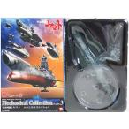 2  ザッカPAP 宇宙戦艦ヤマト メカニカルコレクション PART.3 戦艦 単品