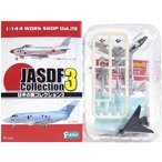 【1A】 エフトイズ F-TOYS 1/144 日本の翼コレクション Vol.3 F-86D セイバードッグ 第102飛行隊 戦闘機 ミリタリー ミニチュア 半完成品 単品
