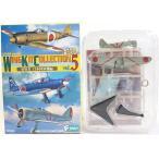 【3A】 エフトイズ F-TOYS 1/144 ウイングキットコレクション Vol.5 97式戦闘機 飛行第1戦隊 第2中隊 『ま』号機 単品