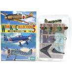 【3B】 エフトイズ F-TOYS 1/144 ウイングキットコレクション Vol.5 97式戦闘機 飛行第24戦隊 第2中隊長機 単品