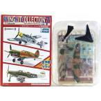 【2A】 エフトイズ F-TOYS 1/144 ウイングキットコレクション Vol.7 P-40E ウォーホーク アメリカ空軍 76戦闘飛行隊隊長機 単品