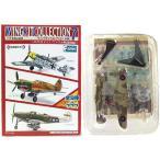 【2C】 エフトイズ F-TOYS 1/144 ウイングキットコレクション Vol.7 P-40E ウォーホーク イギリス空軍 第112飛行隊 単品