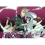 家庭教師ヒットマンREBORN! 未来決戦編(Final.1) [DVD] (1186873A) DVD