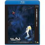ルパン三世「カリオストロの城」 (1320300A)Blu-ray キャッシュレス5%還元