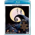 ナイトメアー・ビフォア・クリスマス 3Dセット (ケース割れ)(1343700AW) Blu-ray