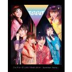 フェアリーズ LIVE TOUR 2014 - Summer Party (1355001A) Blu-ray
