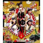ももクロ夏のバカ騒ぎ2014 日産スタジアム大会~桃神祭~ Day1 LIVE(1355527A) Blu-ray