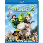 シュレック2(1355979A) Blu-ray