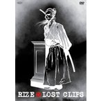 RIZE LOST CLIPS(1405325A)DVD