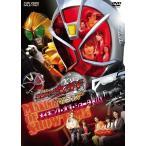 劇場版 仮面ライダーウィザード in Magic Land メイキング・オブ・ショータイム! (1469613A) DVD