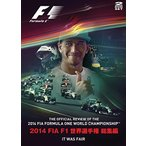 2014 FIA F1 世界選手権 総集編 完全日本語版(1486929A) DVD