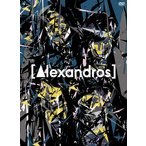"[Alexandros]live at Makuhari Messe""大変美味しゅうございました""(初回限定盤) (1497729A) DVD"