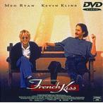 フレンチ・キス(1700396A) DVD