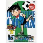 名探偵コナンDVD PART3 vol.1(1761752A) DVD