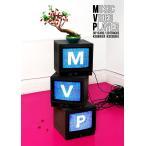DVD MVP 初回限定盤 (1909893S)