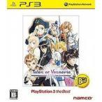 テイルズ オブ ヴェスペリア (PlayStation 3 the Best) (5011942A) PS3
