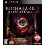 バイオハザード リべレーションズ2(5014802A) PS3