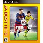¥1580【中古】≪PS3≫EA BEST HITS FIFA 16【5014947A】【tre071】