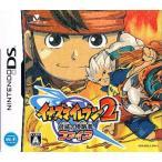イナズマイレブン2 脅威の侵略者 ファイア (箱・説明書なし) (5040232C) Nintendo DS