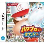 パワプロクンポケット14(箱・説明書なし) (5048902C) Nintendo DS