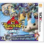 妖怪ウォッチバスターズ 白犬隊(5103810A) 3DS