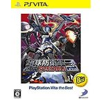 地球防衛軍3 PORTABLE PlayStation(R)Vita the Best(5111725A) PS Vita