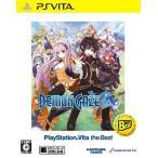 ¥1900【中古】≪PS Vita≫デモンゲイズ PlayStation Vita the Best 【5111915A】【tre067】