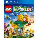 レゴ ワールド 目指せマスタービルダー(5134220A) PS4