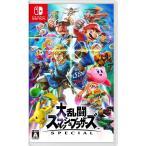 大乱闘スマッシュブラザーズ SPECIAL  (5151609A) Nintendo Switch キャッシュレス5%還元