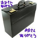 パイロットケース - パイロットケース ビジネスケース 50cmL 軽量 ※日本製です。豊岡製です。