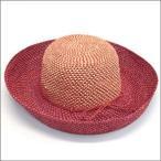 ショッピングヘレンカミンスキー ヘレンカミンスキー プロバンス12 マルチカラー 夏の定番♪丸めて収納可能なラフィア製ローラブルハット レディース帽子 ≪2014SS≫ Provence 12 Multi Flame