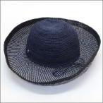 ショッピングヘレンカミンスキー ヘレンカミンスキー Provence 12 Block/Seabreeze ≪2015SS≫プロバンス12 夏の定番♪丸めて収納可能なラフィア製ローラブルハット レディース帽子