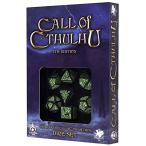 Call of Cthulhu(コールオブクトゥルフ)TRPG ダイスセット ブラック&グリーン 7周年エディション