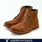 アメリカンイーグル パイオニアスエードブーツ 本革 レースアップ ブーツ 26.0 27.0 28.0 cm ブラウン American Eagle