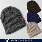 メール便 送料無料 アメリカンイーグル メンズ ニットキャップ ニット帽 帽子 マールド ビーニー ネイビー ベージュ オリーブ ブラック
