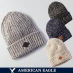 メール便 送料無料 アメリカンイーグル メンズ ニットキャップ ニット帽 帽子 ビーニー ネイビー ベージュ グレー ブラック