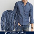 メール便 送料無料 アメリカンイーグル/メンズ/長袖/ボタンシャツ/ピンドット柄 バンドカラーシャツ クラシックフィット ブルー