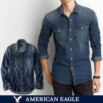アメリカンイーグル/メンズ/長袖/スナップボタン シャツ デニム ウエスタン ダンガリー シャツ XS S M L サイズ