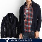 アメリカンイーグル/メンズ/カーディガン ケーブルニット セーター ショールカラー ネイビー フィシャーマン XS S M L サイズ