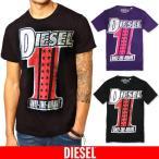 ショッピングDIESEL メール便 送料無料 DIESEL ディーゼル Tシャツ メンズ 半袖 ブラック パープル S M L XL サイズ ロゴ プリント