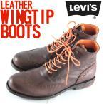 リーバイス メンズ ブーツ ウイングチップ カントリー ワーク アウトドア ブラウン 26.0 26.5 cm