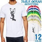 メール便 送料無料 7MILE OCEAN メンズ 半袖 Tシャツ ミリタリー ストリート YSL パチンコ スリングショット パロディー おもしろ 人気 ブランド SP