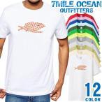 Yahoo!流行はいつもここから TREND-Iメール便 送料無料 7MILE OCEAN メンズ 半袖 Tシャツ PEACE スイミー 絵本 平和 思い出 教材 教員 SP