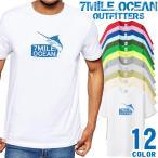 メール便 送料無料 7MILE OCEAN メンズ 半袖 Tシャツ カジキ ブルーマリン 釣り アウトドア ルアー フィッシング SP