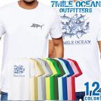 メール便 送料無料 7MILE OCEAN メンズ 半袖 Tシャツ カジキ マーリン 海 フィッシャーマン ルアー バックプリント 魚釣り SP