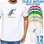 メール便 送料無料 7MILE OCEAN メンズ 半袖 Tシャツ ジンベエザメ サメ シャーク プリント 水族館 海 魚 SP