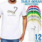 メール便 送料無料 7MILE OCEAN Tシャツ メンズ 半袖 プリント 人気ブランド ロゴ ルアー フィッシング 釣り アウトドア  SP