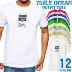 メール便 送料無料 7MILE OCEAN Tシャツ メンズ 半袖 プリント 人気ブランド ロゴ 類人猿 APE かわいい おしゃれ ランキング  SP