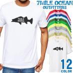 メール便 送料無料 7MILE OCEAN Tシャツ メンズ 半袖 プリント 人気ブランド ロゴ ルアー フィッシング シーバス 魚 釣り おしゃれ ランキング SP